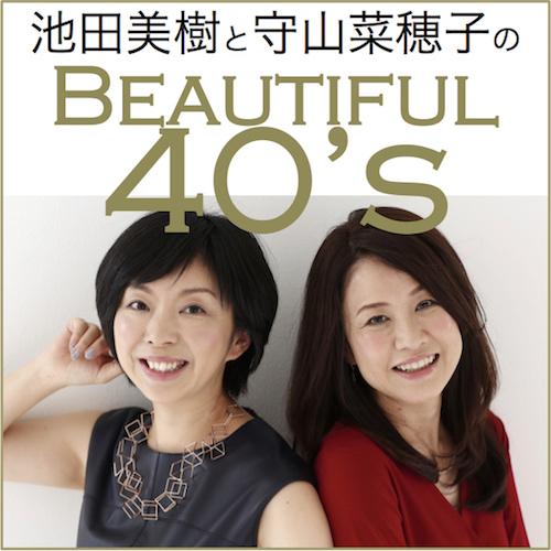 f:id:naoko-moriyama:20180206001458j:plain