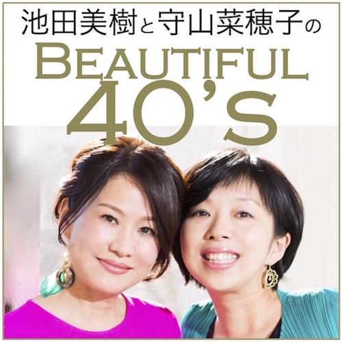 f:id:naoko-moriyama:20180206001706j:plain