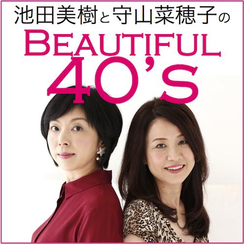 f:id:naoko-moriyama:20180206001912j:plain
