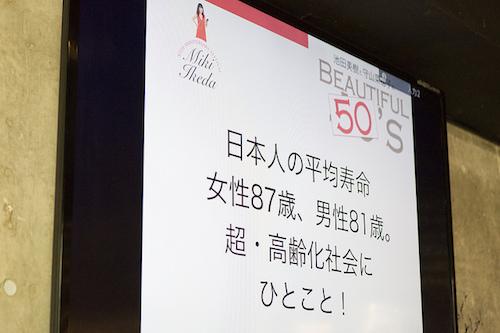f:id:naoko-moriyama:20180206003307j:plain