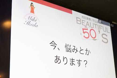 f:id:naoko-moriyama:20180206003424j:plain