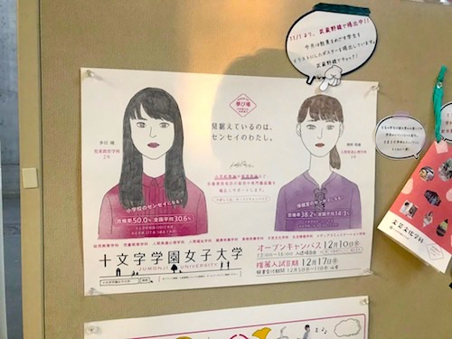 f:id:naoko-moriyama:20180207152143j:plain