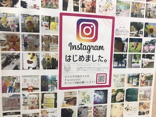 f:id:naoko-moriyama:20180207152151j:plain