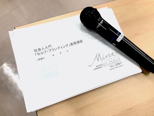 f:id:naoko-moriyama:20180207152154j:plain