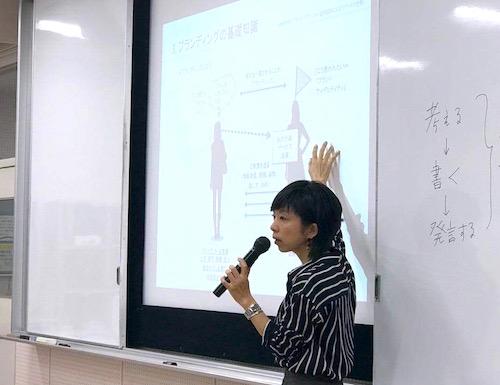 f:id:naoko-moriyama:20180207152205j:plain