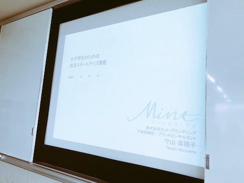 f:id:naoko-moriyama:20180207154651j:plain