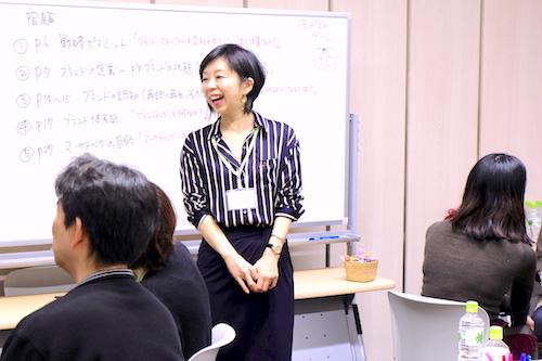 f:id:naoko-moriyama:20180220020743j:plain
