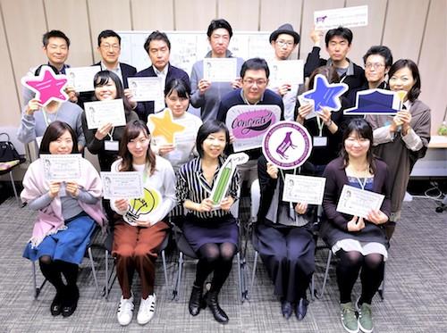 f:id:naoko-moriyama:20180220020805j:plain