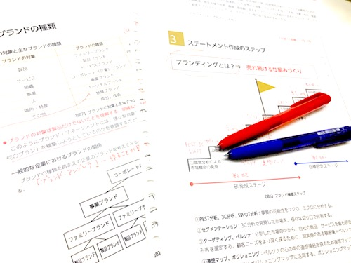 f:id:naoko-moriyama:20180220020808j:plain