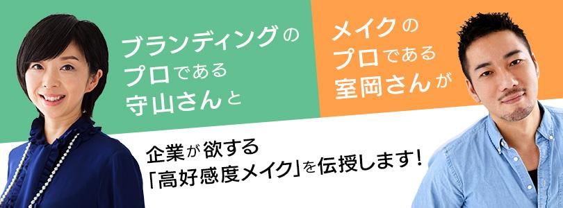 f:id:naoko-moriyama:20180414155215j:plain