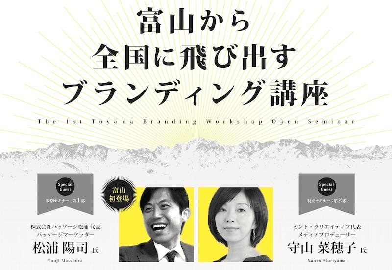 f:id:naoko-moriyama:20180414161350j:plain