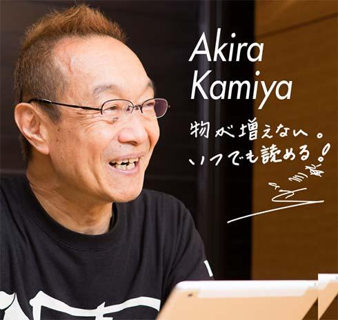 f:id:naoko-moriyama:20180414161942j:plain