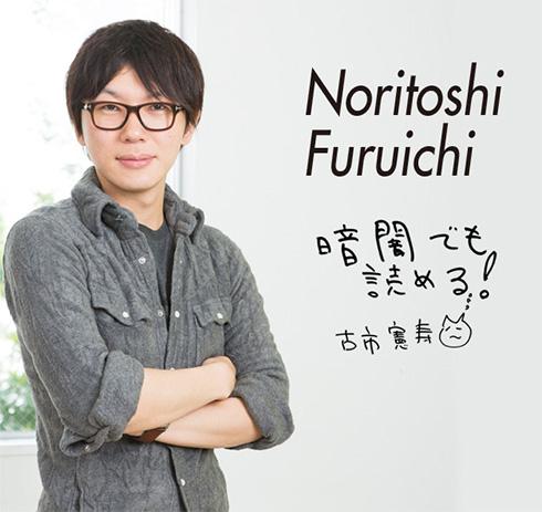 f:id:naoko-moriyama:20180414162115j:plain