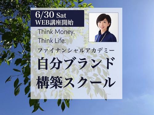 f:id:naoko-moriyama:20180420193854j:plain