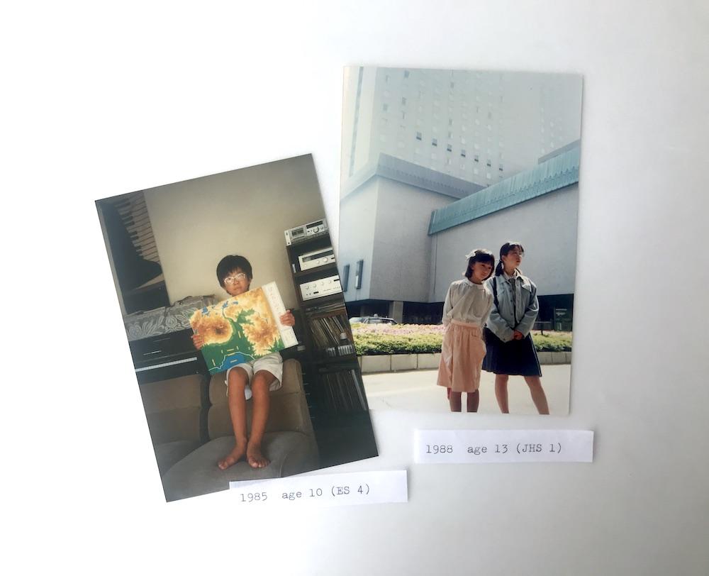f:id:naoko-moriyama:20180529113634j:plain