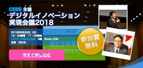 f:id:naoko-moriyama:20180609161249p:plain