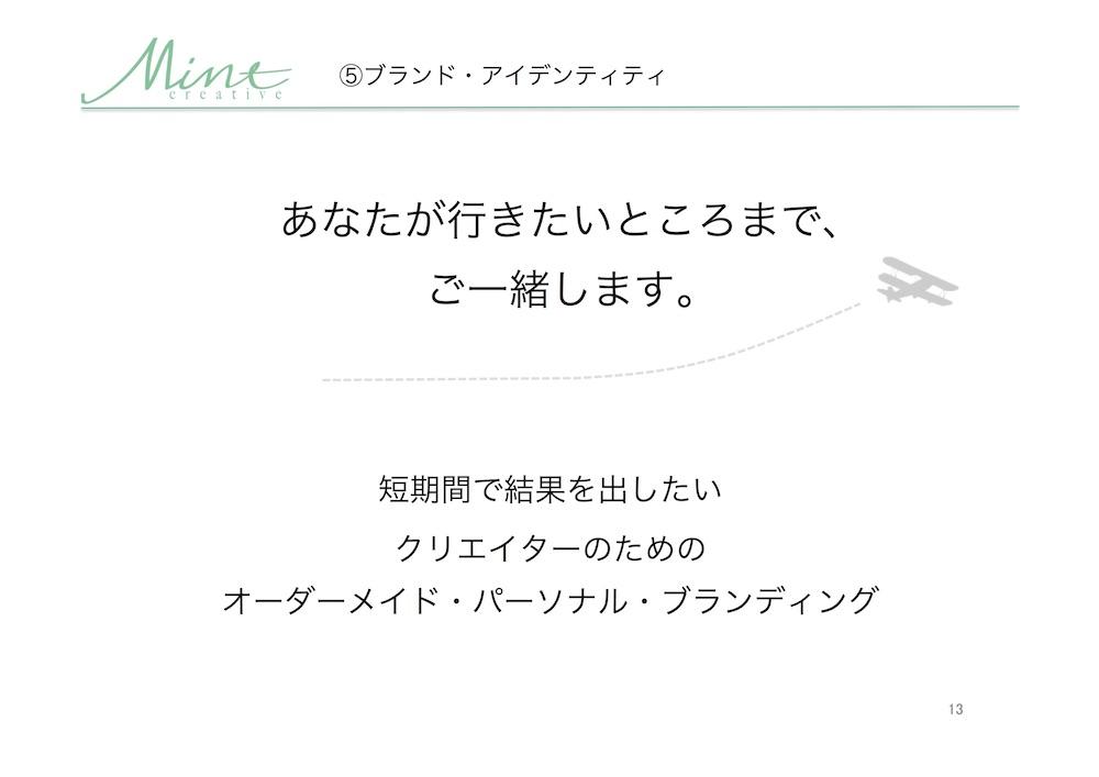 f:id:naoko-moriyama:20180611223100j:plain