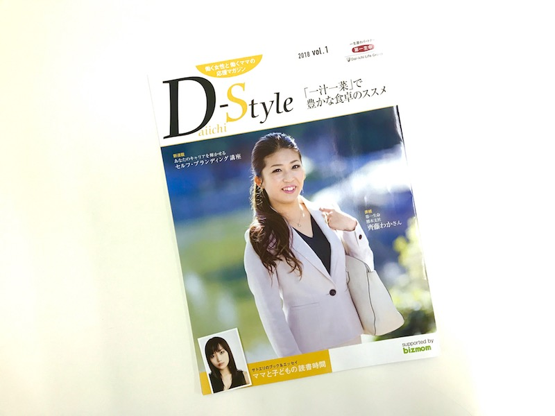 f:id:naoko-moriyama:20180621220216j:plain