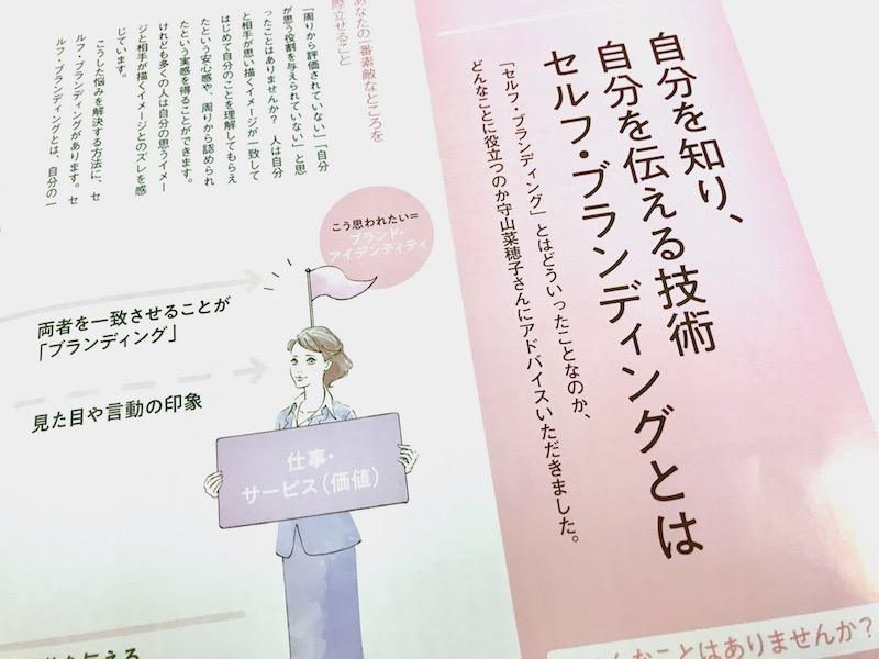 f:id:naoko-moriyama:20180621220229j:plain