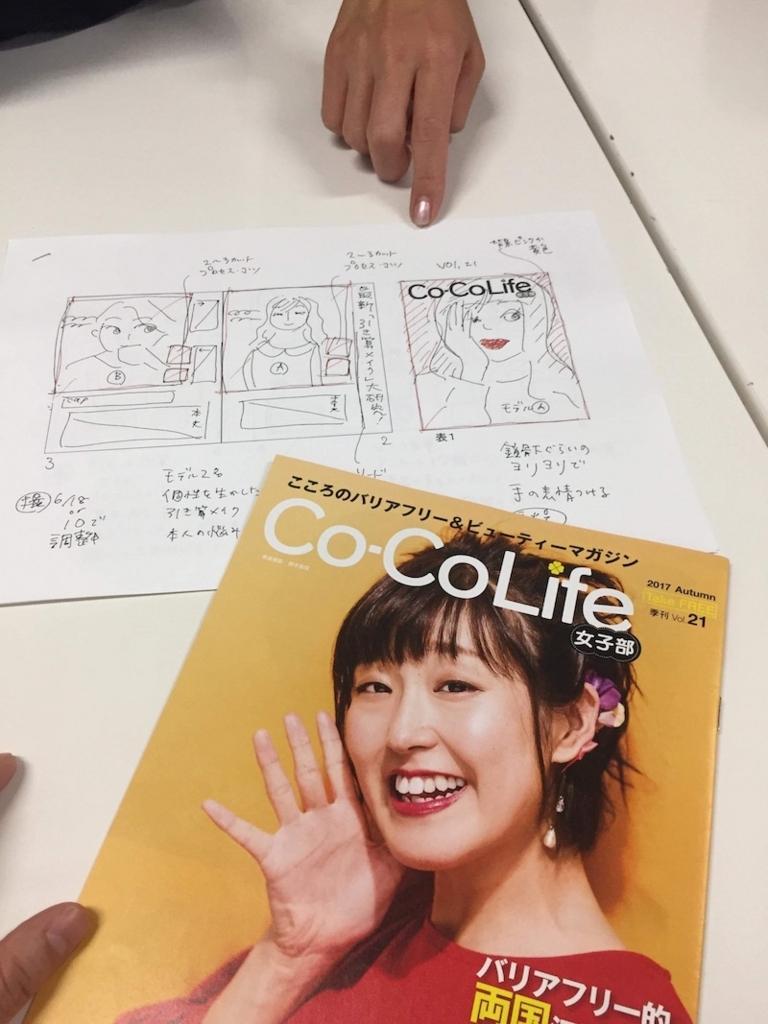 f:id:naoko-moriyama:20180622082330j:plain