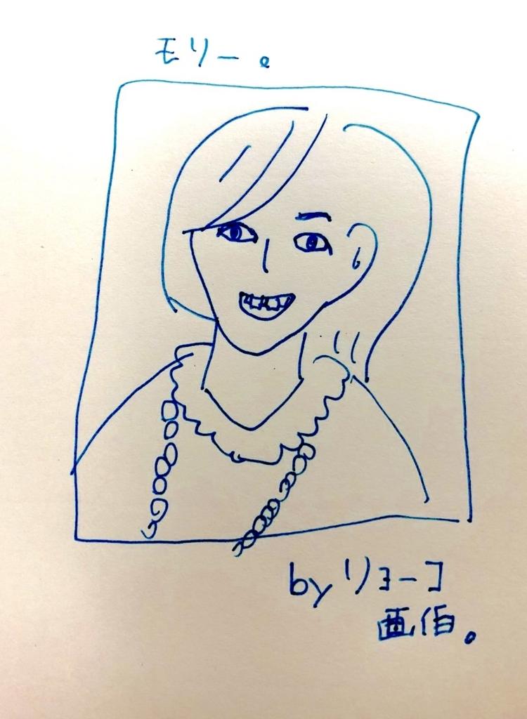 f:id:naoko-moriyama:20180624235039j:plain