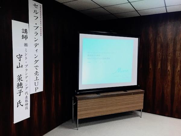 f:id:naoko-moriyama:20180630000518j:plain