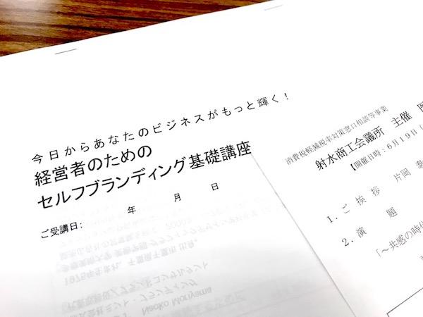 f:id:naoko-moriyama:20180630000527j:plain