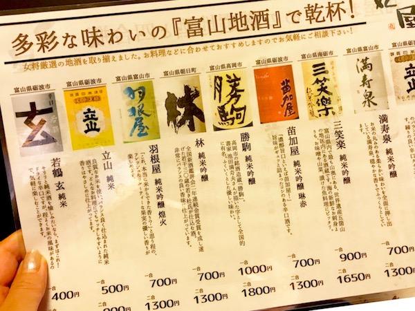 f:id:naoko-moriyama:20180630000532j:plain