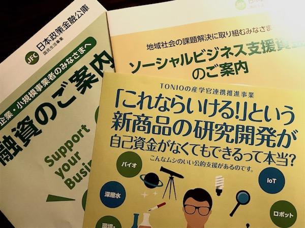f:id:naoko-moriyama:20180630000538j:plain