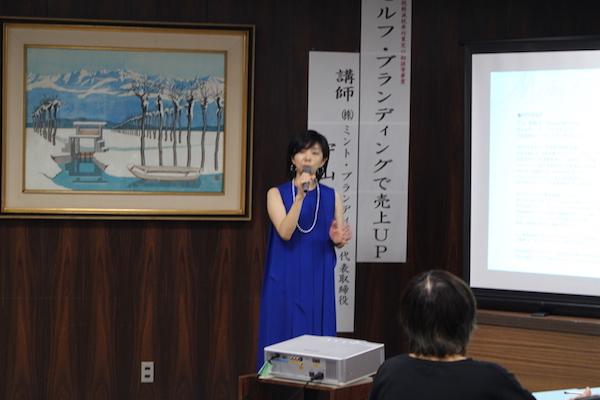 f:id:naoko-moriyama:20180630000551j:plain