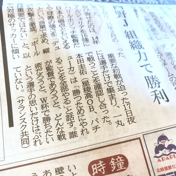 f:id:naoko-moriyama:20180630003204j:plain