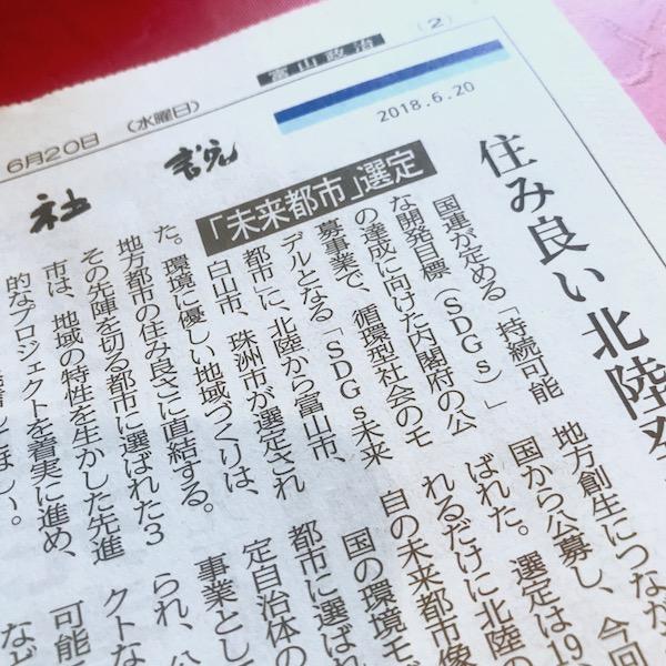 f:id:naoko-moriyama:20180630003208j:plain