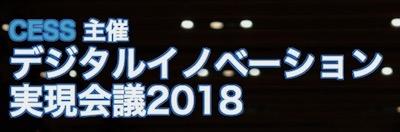 f:id:naoko-moriyama:20180703001706j:plain