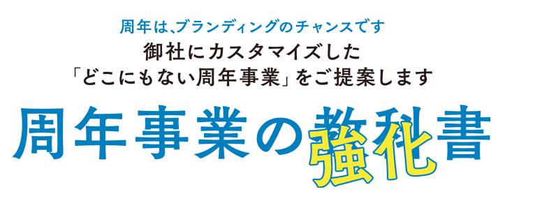 f:id:naoko-moriyama:20180704171853p:plain