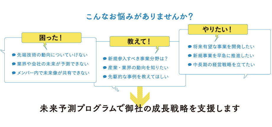 f:id:naoko-moriyama:20180704172219j:plain