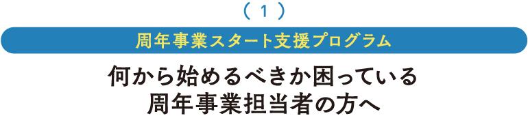 f:id:naoko-moriyama:20180704172358j:plain