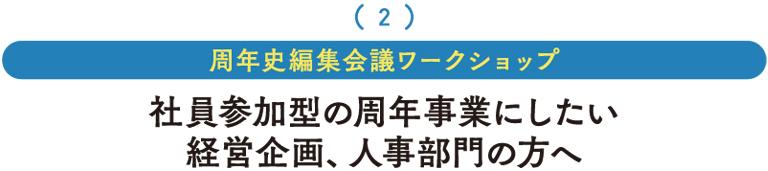 f:id:naoko-moriyama:20180704172602j:plain