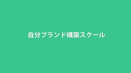 f:id:naoko-moriyama:20180709212819p:plain