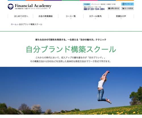 f:id:naoko-moriyama:20180709213202j:plain
