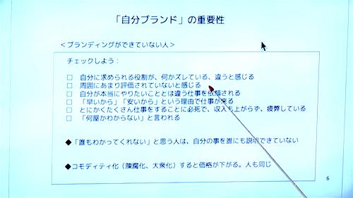 f:id:naoko-moriyama:20180709221945p:plain