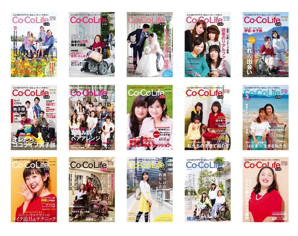 f:id:naoko-moriyama:20180927010659j:plain