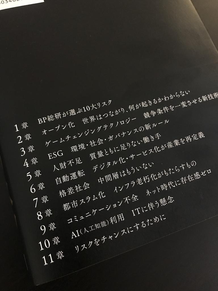 f:id:naoko-moriyama:20181025224247j:plain
