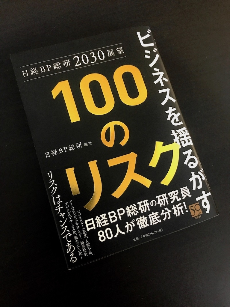 f:id:naoko-moriyama:20181025224255j:plain