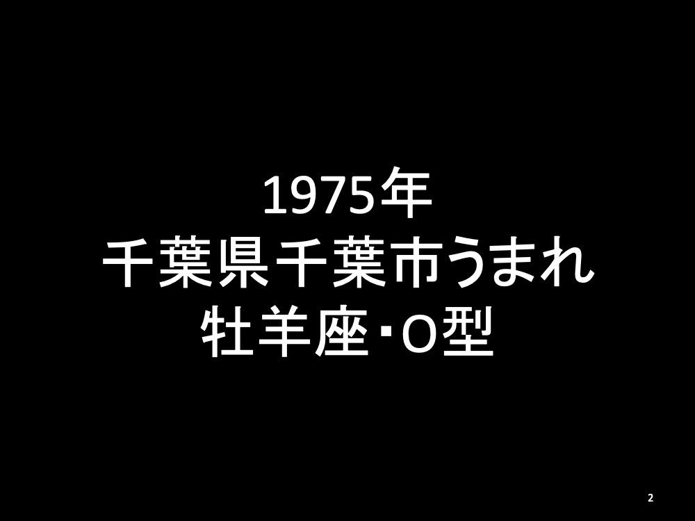 f:id:naoko-moriyama:20190117211004j:plain