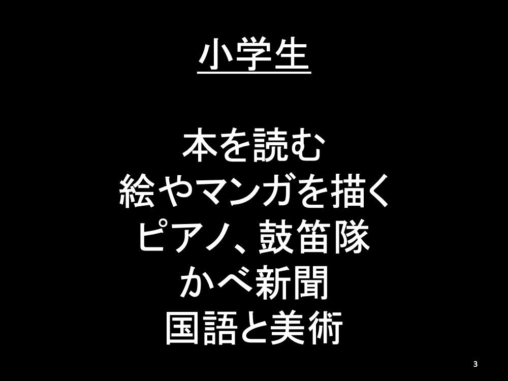 f:id:naoko-moriyama:20190117211007j:plain
