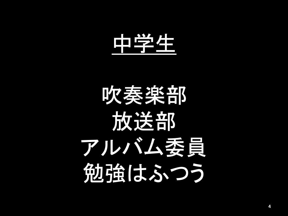f:id:naoko-moriyama:20190117211011j:plain
