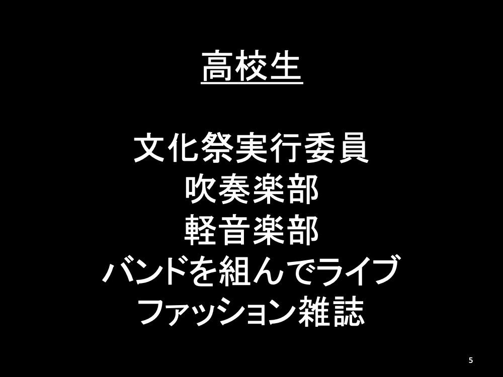 f:id:naoko-moriyama:20190117211015j:plain