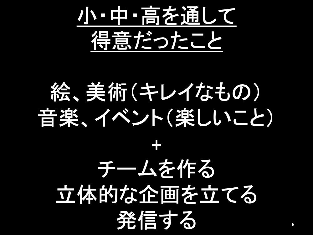 f:id:naoko-moriyama:20190117211019j:plain
