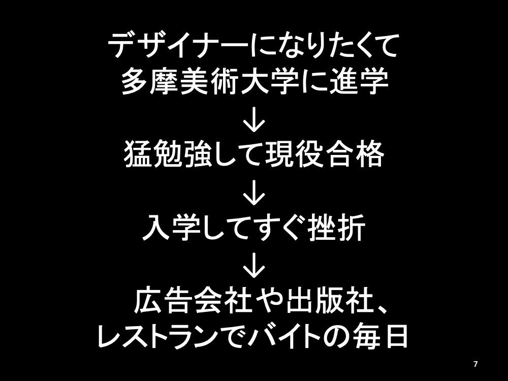 f:id:naoko-moriyama:20190117211023j:plain