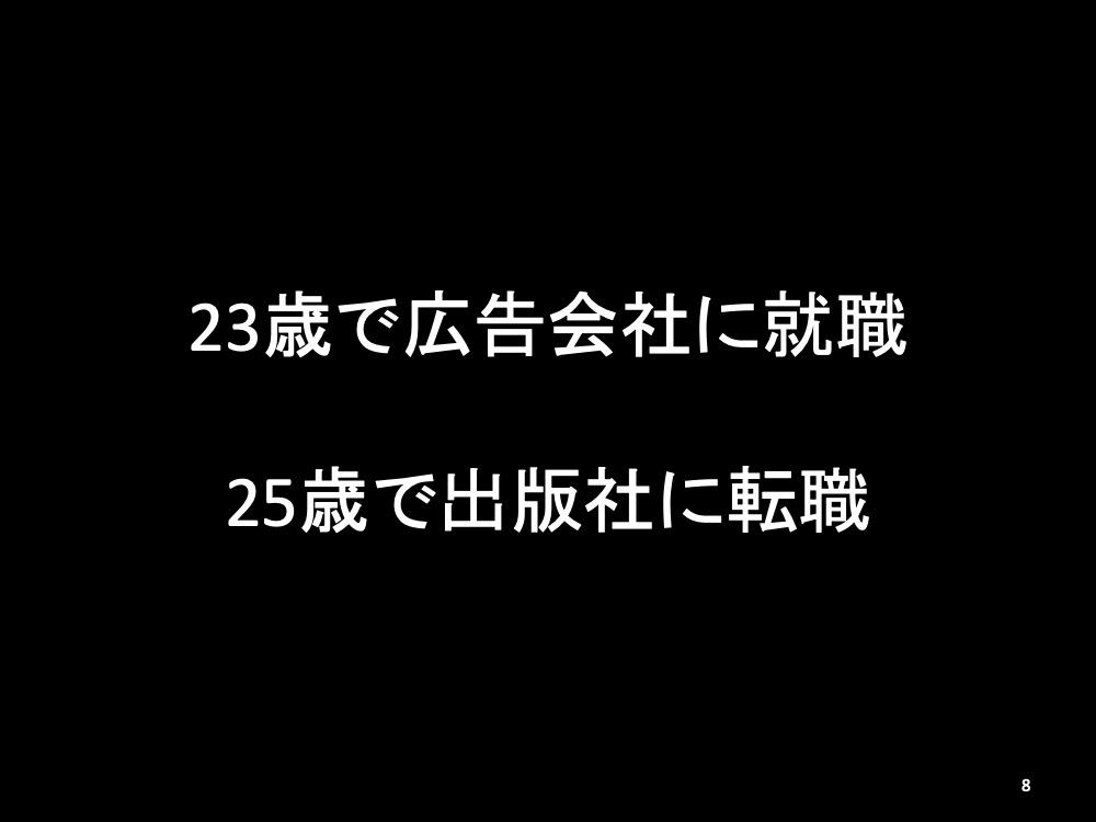 f:id:naoko-moriyama:20190117211026j:plain